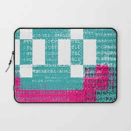 Jumon Laptop Sleeve