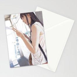 Okinawa Stationery Cards