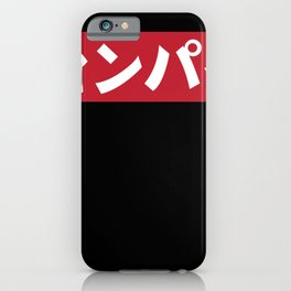 I love anime Japanese characters gift iPhone Case