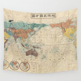 1853 Japanese World Map Wall Tapestry