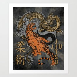 Jiu Jitsu Tiger and Dragon Art, Yin Yang, Martial Arts, Bjj Mma, Japanese Art Print