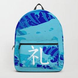 Rei - Respect Backpack
