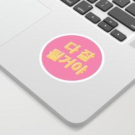 Everything will be ok Korean Sticker