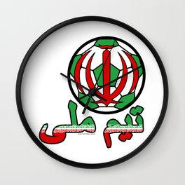 Iran تیم ملی (Team Melli) ~Group B~ Wall Clock