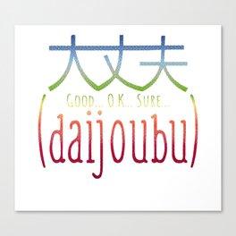 Daijoubu - Ok, Good, Sure - Japanese Phrase in Rainbow Halftone Canvas Print