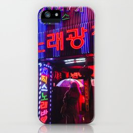 ZZYZZYX Noraebang iPhone Case