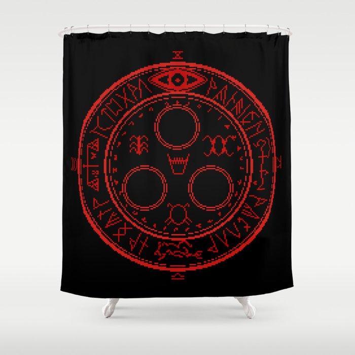 Halo Of The Sun Shower Curtain