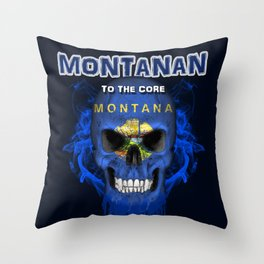 To The Core Collection: Montana Throw Pillow