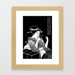 Young Woman with a new smartphone Framed Art Print