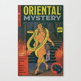 Hobo and Sailor. Oriental Mystery  Canvas Print