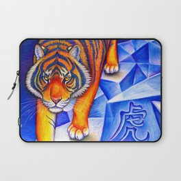Chinese Zodiac Year of the Tiger Laptop Sleeve