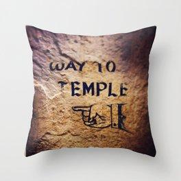 Way to Temple, 2015 Throw Pillow