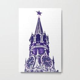 Kremlin Chimes-violet Metal Print