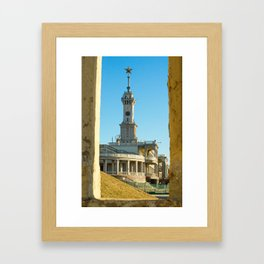 View To The Past Framed Art Print