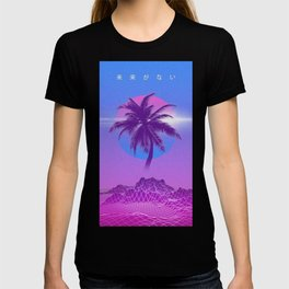 Vaporwave Palm Tree T-shirt