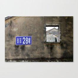 Window Canvas Canvas Print