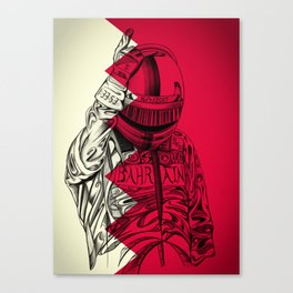 The Sultan of Bahrain Canvas Print