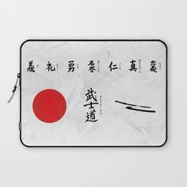 7 Virtues of Bushido Laptop Sleeve