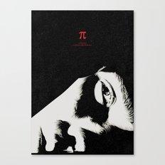 π. Canvas Print