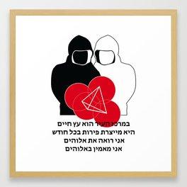 Jew Boy Vs. Reaper Man Framed Art Print