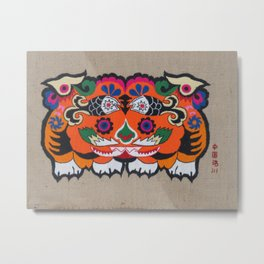 The woven tiger Metal Print