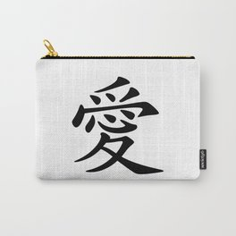 Traditional Chinese character for Valentine Love Carry-All Pouch
