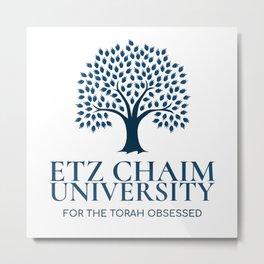 Etz Chaim Univiersity - the Tree of Life - for Torah Lovers Metal Print