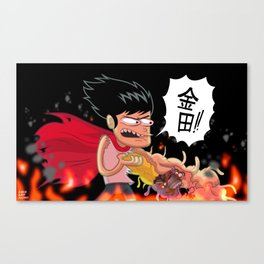 Tetsuo Shima Canvas Print