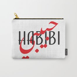 Habibi - My Love for him(Arabic) Carry-All Pouch