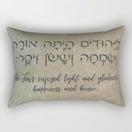 Book of Esther Hebrew Quote Purim Rectangular Pillow