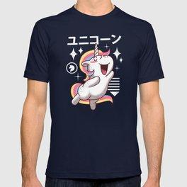 Kawaii Unicorn T-shirt