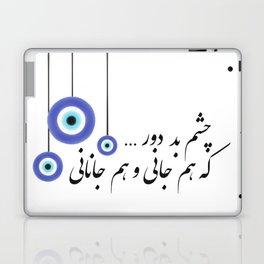 Hafiz Laptop & iPad Skin