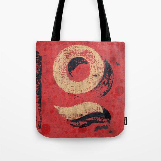 No non Red Tote Bag