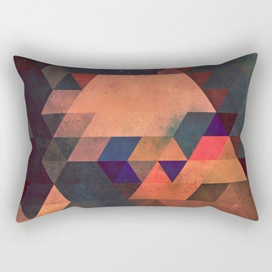 zzobyykkd Rectangular Pillow