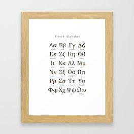 Greek alphabet - Language of Science Framed Art Print