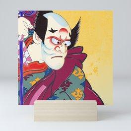 The Ronin Mini Art Print