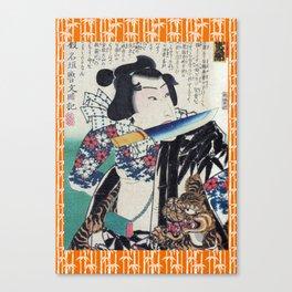 Kunichika Tattooed Warrior with Bamboo Pattern Background Canvas Print