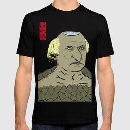 "Andrew ""河童"" Johnson T-shirt"