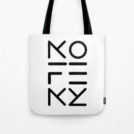NO FENZ Tote Bag