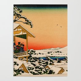 Snow at Koishikawa - Vintage Japanese Art Poster