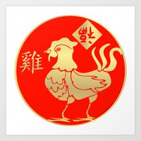 Year of the Rooster Gold and Red Art Print