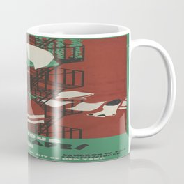 Vintage poster - Keep Your Fire Escapes Clear Coffee Mug