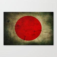 Japan Flag Canvas Print