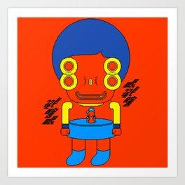 blind robot Art Print