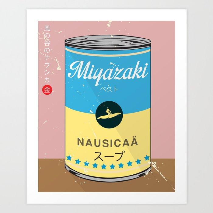 Nausicaa - Miyazaki - Special Soup Series  Art Print