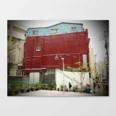 Kokusai Street Canvas Print
