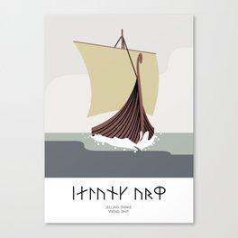 JELLING SNAKE - BLUETOOTH's VIKING SHIP Canvas Print