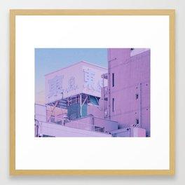 Urban pastel Framed Art Print