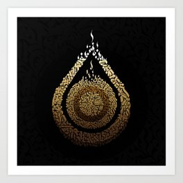 Calligram Tear drop Art Print