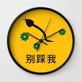 No Step On Sneg Wall Clock
